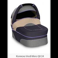 Детская универсальная коляска 2 в 1 Verdi Q-8, 24 серый/фиолет/беж