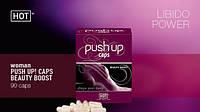 Таблетки для увеличения груди HOT PUSH UP