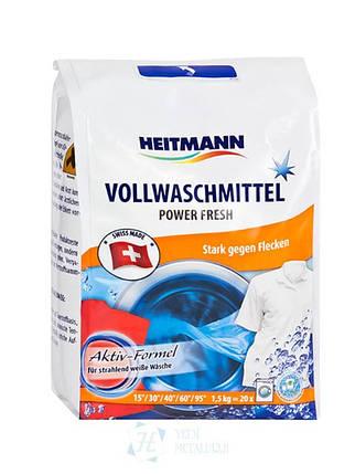 Стиральный порошок для белого и светлого белья Heitmann 1,5кг 20 стирок , фото 2