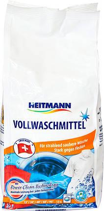 Стиральный порошок для белого с отбеливателем Heitmann 900г 12 стирок, фото 2