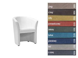 Мягкое кресло TM-1 ткань