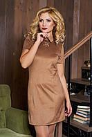 Элегантное коричневое женское платье Рубина  44-52 размеры