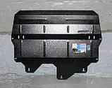 Захист картера двигуна,кпп Skoda Rapid 2012 - з установкою! Київ, фото 2