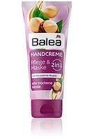 Крем для рук - Hand Crème 2in1 Pflege & Maske (Орех Макадамии), 100ml