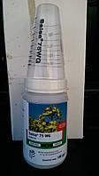 Гербицид Сальса в гранулах! Баночка 0,1 кг, гербицид для рапса и подсолнечника купить в киеве, цена