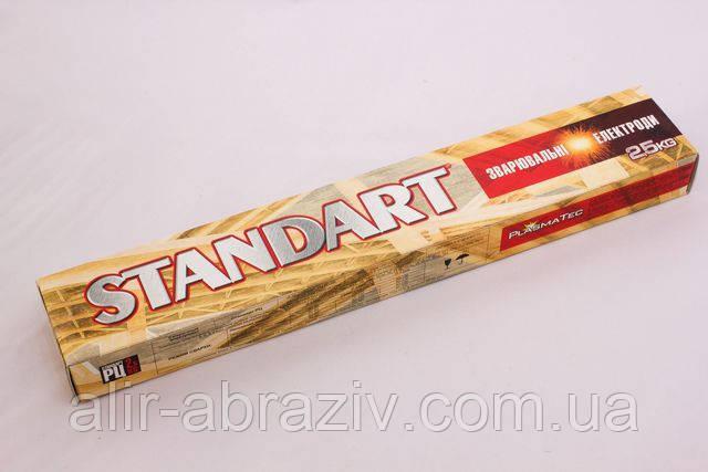 Электроды Стандарт МР-3 д. 4 мм (пачка 5 кг.)