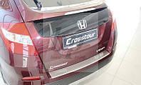 Защитная хром накладка на задний бампер с загибом Honda Сrosstour (хонда кросстур 2012+)