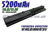 Аккумуляторная батарея HP HSTNN-OB2R HSTNN-Q87C-5 HSTNN-Q88C-5 HSTNN-XB2E HSTNN-XB2G HSTNN-XB2I HSTNN-XB2O