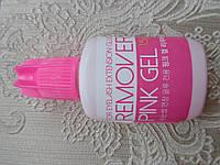 Гелевый ремувер розовый Sky