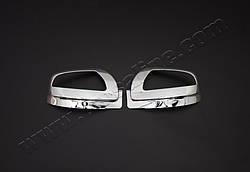 Накладки  на зеркала VIANO 2010-2015 (2 шт, нерж) - Mercedes Vito W639 (2004-2015)