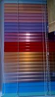 Жалюзи горизонтальные аллюминиевые 25мм цветные