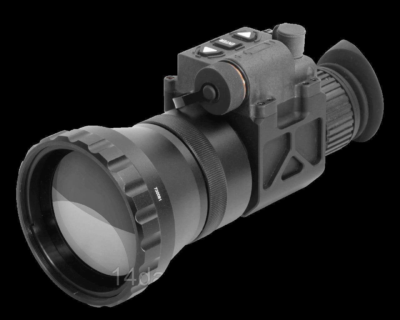 Тепловизор ATN OTS-X-S670