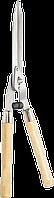 Ножиці для кущів. 580 мм