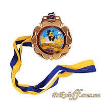 Подарочная медаль «Найкращий тато»