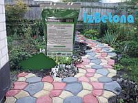 Краситель для бетона Зеленый 835