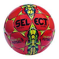 Мяч футзальный мини-футбольный  SELECT Futsal Samba IMS красный