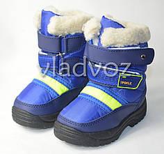 Детские зимние дутики сапоги на зиму для мальчика синий  23р.