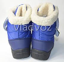 Зимние дутики сапоги для мальчика синий 24р., фото 2