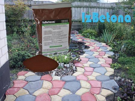 Краситель для бетона Коричневый 686 25 кг