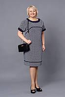 Модное повседневное платье большого размера с актуальным принтом