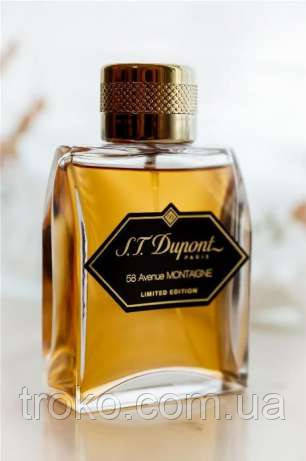 Dupont 58 Avenue Montaigne Limited Edition