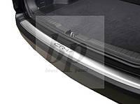 Защитная хром накладка на задний бампер с загибом Honda CR-V IV (хонда срв 4 2012+)