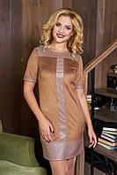 Короткое женское бежевое платье Илиада 44-50 размеры
