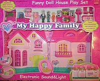 Дом моя счастливая семья розовый 46*25, свет, звук