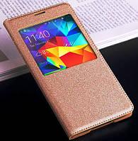 Чехол-флип премиум класса с IC-чипом для Samsung Galaxy S5 золотой