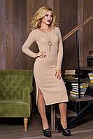Эффектное бежевое женское платье из ангоры Анита 44-50 размеры
