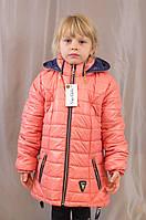 Красивая модная детская демисезонная куртка на девочку, р.116,122,128.