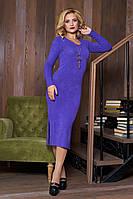 Эффектное фиолетовое женское платье из ангоры Анита 44-50 размеры