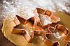 Имбирное печенье – самое время приобрести формы для его выпечки