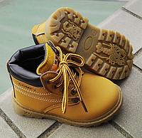 Модні черевички для хлопчиків, весна/осінь