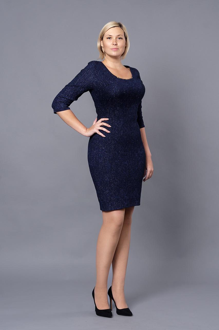 Праздничное платье темно-синего цвета облегающее по фигуре с жаккардовым переплетением