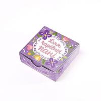 "Шоколадный набор ""Пані. Квіти"" (UA) 7*7 см.,60 г,12 плиточек"