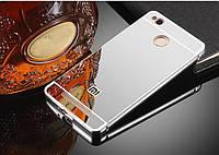 Чехол для Xiaomi Redmi 3 Pro / Redmi 3S зеркальный серебристый, фото 1