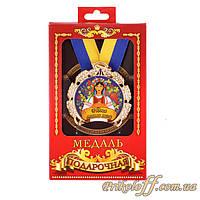 Медаль подарочная «Рідна мама моя»