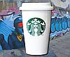 Starbucks чашка с двойной стенкой
