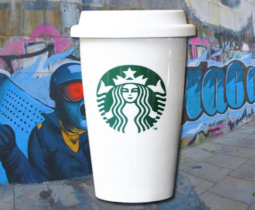 """Starbucks чашка с двойной стенкой - """"MAGs"""" портал подарков в Киеве"""