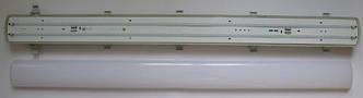 Светильник CПП40 (1200мм) 4200К LED, фото 2