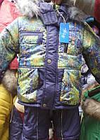 Детский зимний комбинезон (штаны на подтяжках)