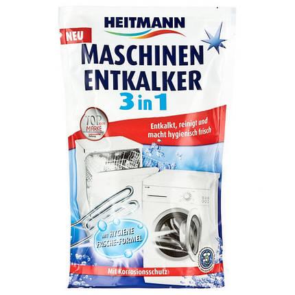 Средство 3в1 для удаления накипи в стиральных и посудомоечных машинах Heitmann 175г  , фото 2