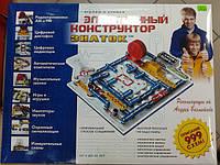 """Электронный конструктор """"Знаток"""", 999 схем"""