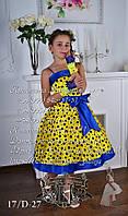 Детское платье стиляги, горохи Ретро желтое- прокат, Киев, Троещина