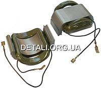 Статор в комплекте болгарка Bosch GWS 20-180 / GWS 20-230 оригинал 1604220380