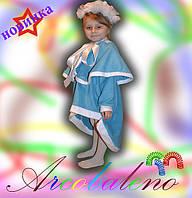Карнавальный новогодний костюм Снегурочка