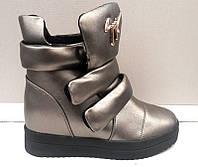 Модные сникерсы экокожа серебряные, черные KF0402