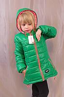 Красивая стеганая детская демисезонная куртка на девочку, р.116,122,128.
