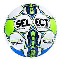 Мяч детский футзальный мини-футбольный  Select Futsal Talento 13